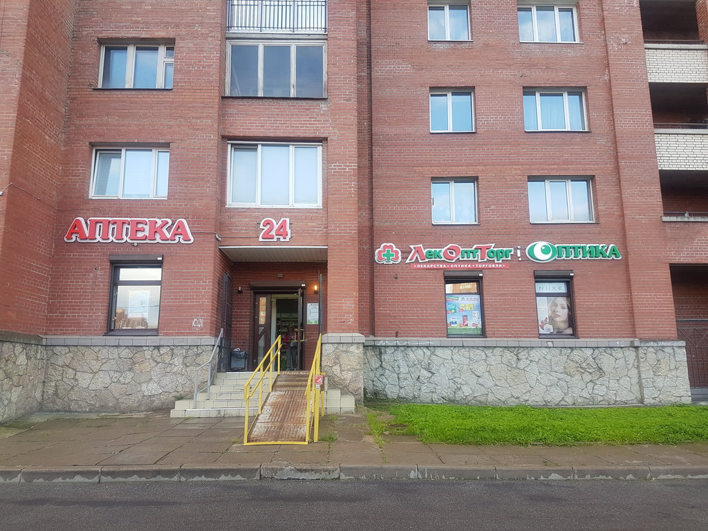 аптека — ЛекОптТорг — Санкт-Петербург, фото №6