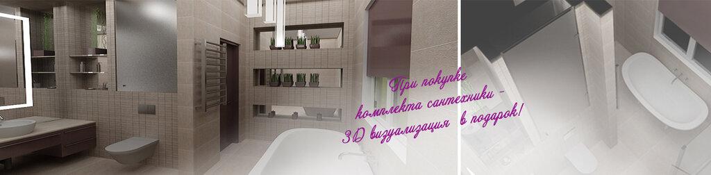 мебель для ванных комнат — Студия мебели и сантехники Модуль — Уфа, фото №4