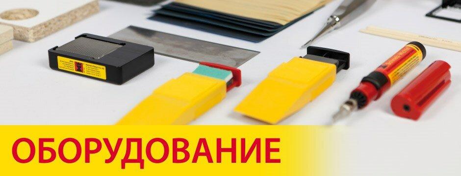 ремонт мебели — Rukonig.ru — Москва, фото №4