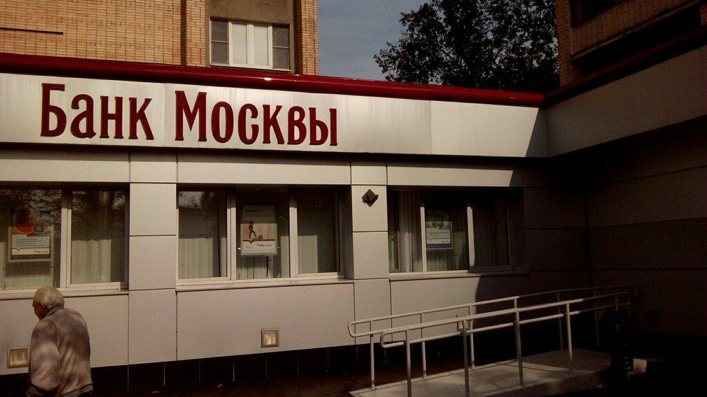 Отделение втб банк москвы адреса отделение