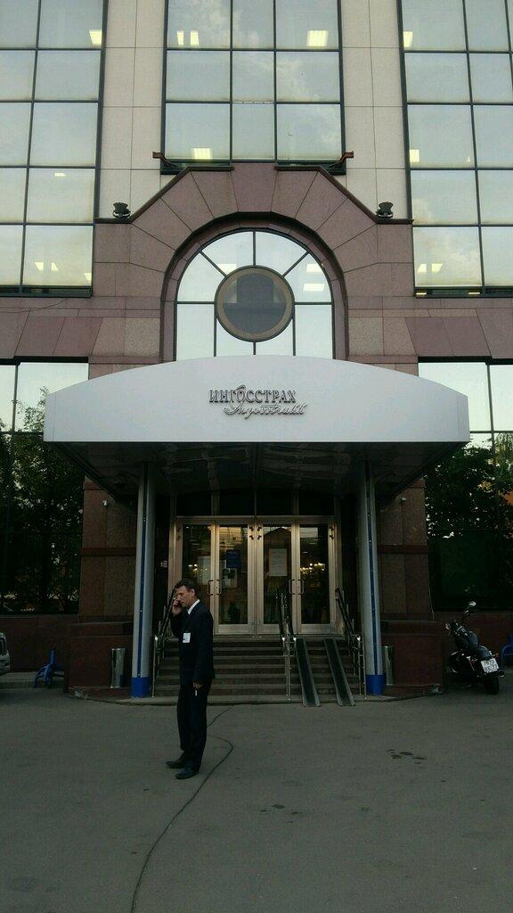 страховая компания — Ингосстрах-М — Москва, фото №2