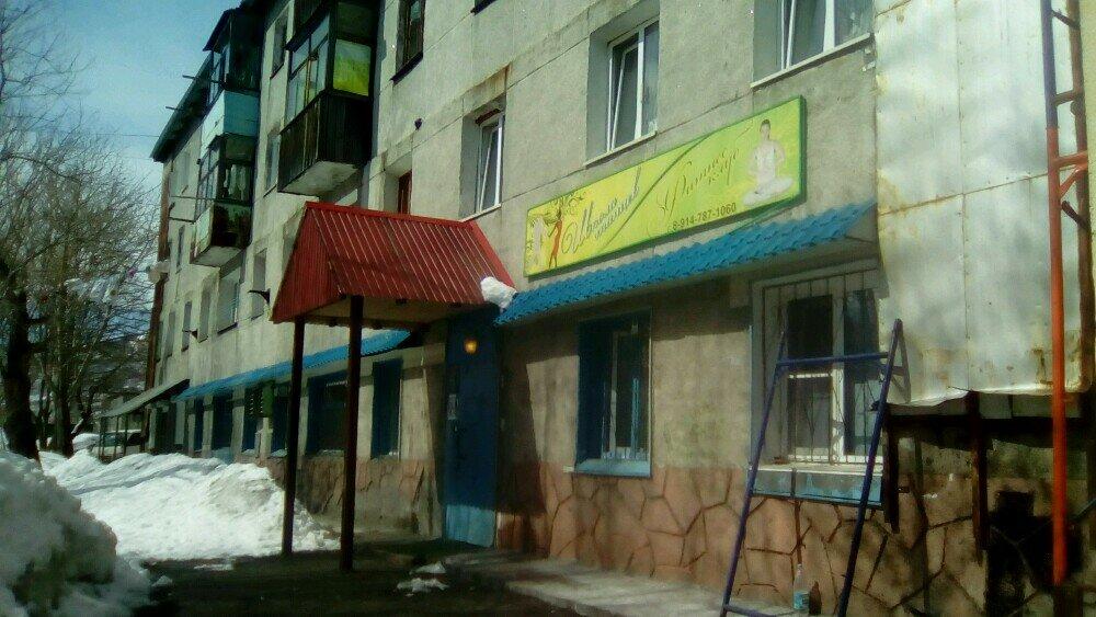 улица атласова в петропавловске камчатском фото штендер один самых