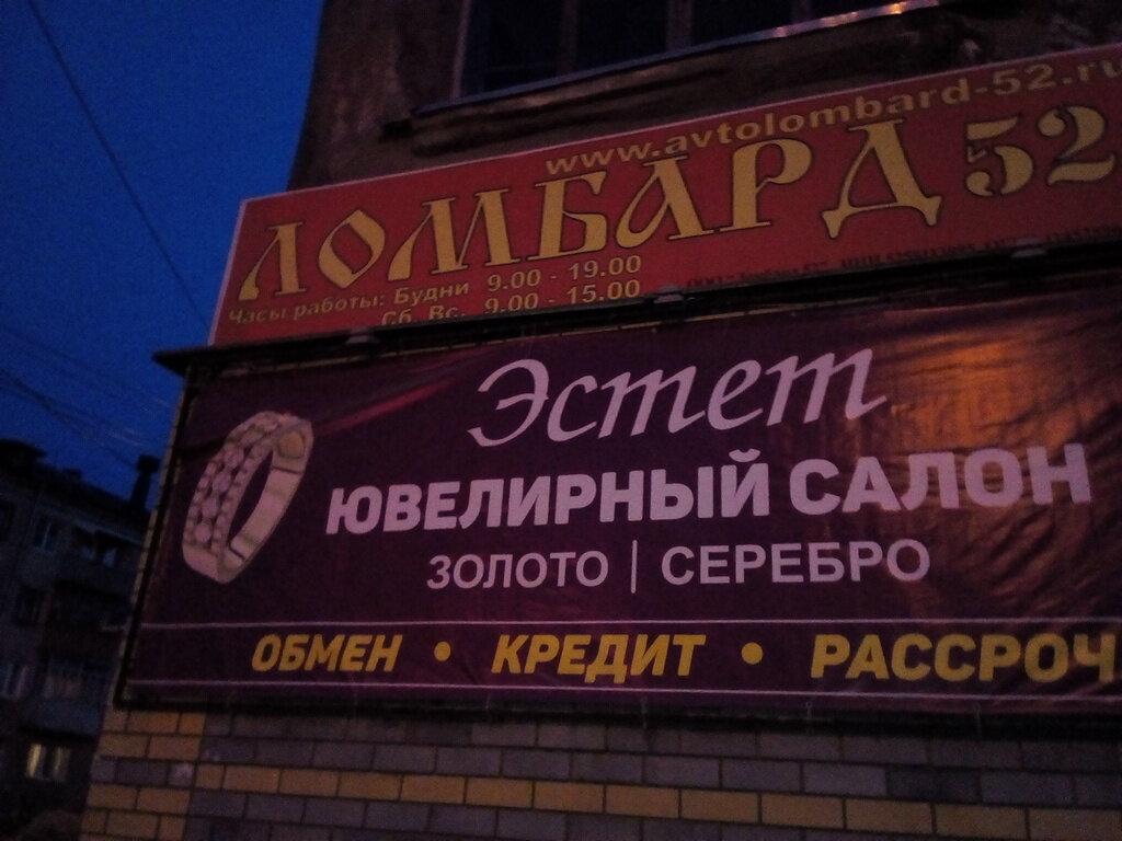Ломбард часы золото работы русское ломбард владимир часовой город