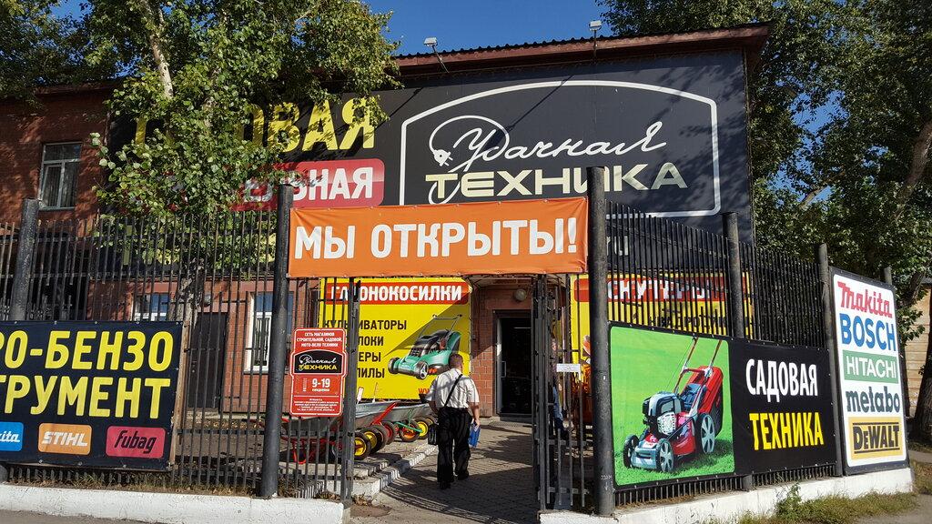 садовый инвентарь и техника — Удачная техника — Челябинск, фото №1