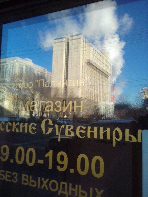 магазин подарков и сувениров — Русские сувениры — Москва, фото №1