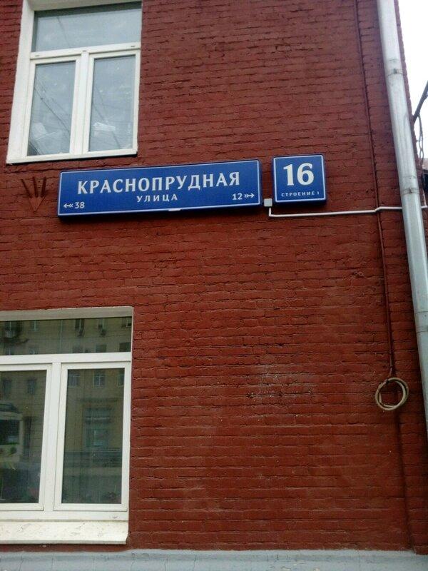 Такси Дешево Москва - фотография №2