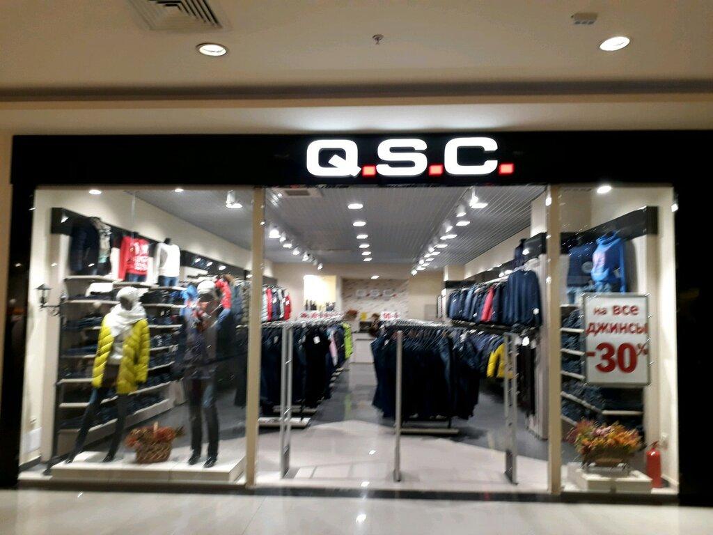760417e2ebdc3 Q. S. C. - магазин одежды, Ростов-на-Дону — отзывы и фото — Яндекс.Карты