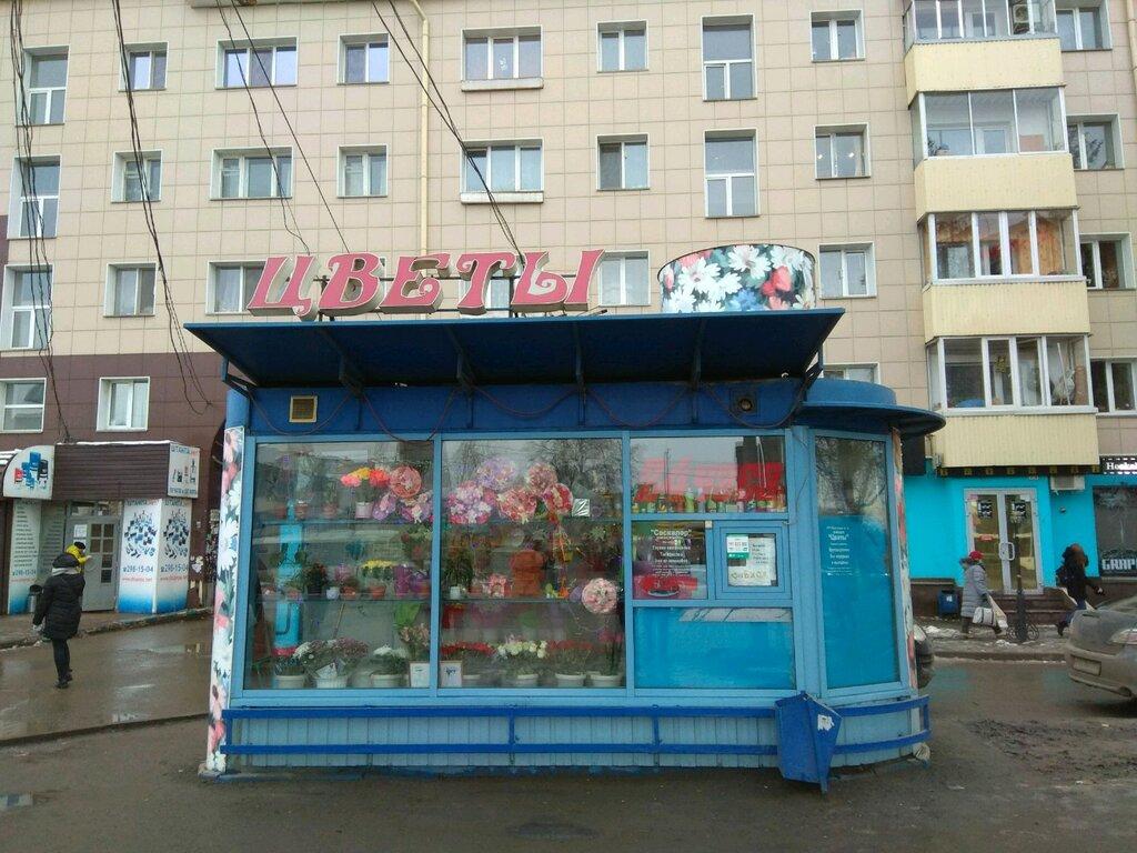 Круглосуточные магазины цветов в уфе