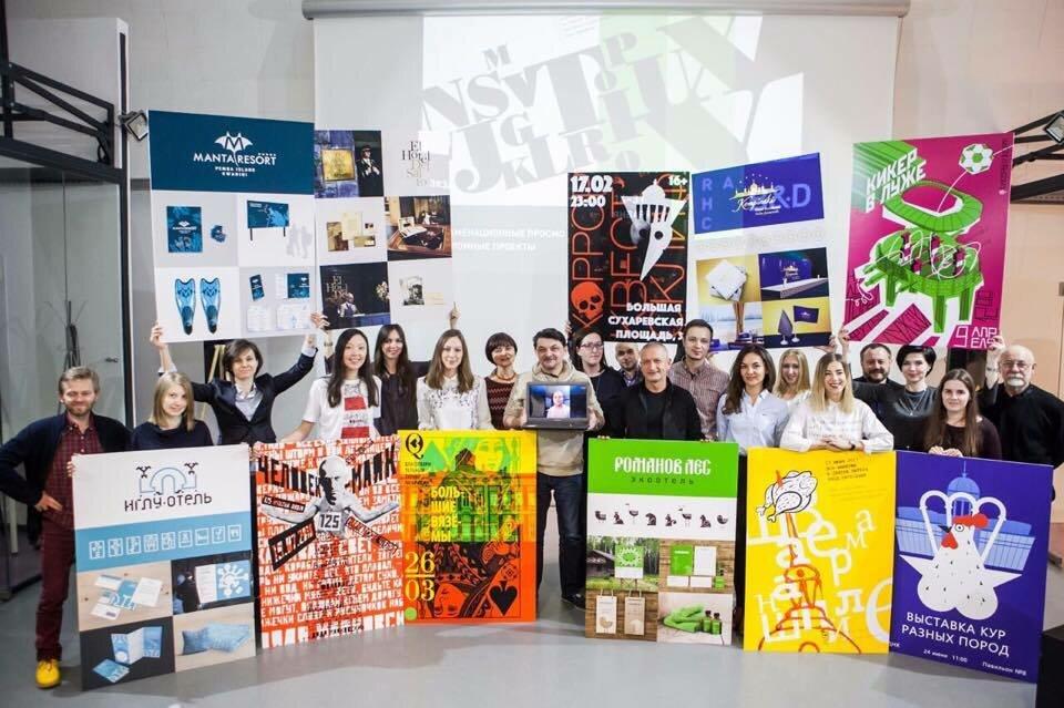 ВУЗ — Институт бизнеса и дизайна — Москва, фото №1