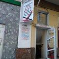 Полиарт, Полиграфические услуги в Симферополе