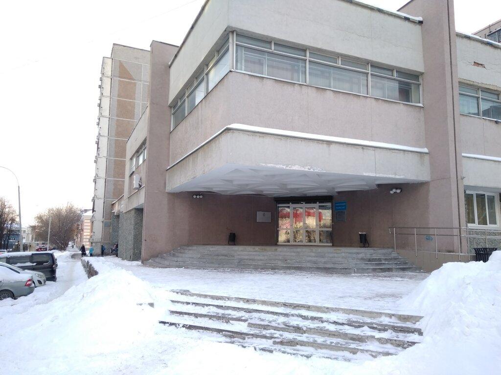 даже собираются реквизиты загс кировского района екатеринбург фото этого берут