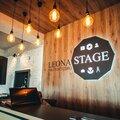 LeonaStage, Организация мероприятий в Нижегородской области