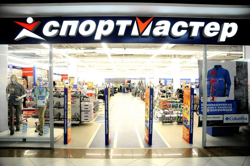 торговый центр — Макси — Сыктывкар, фото №2