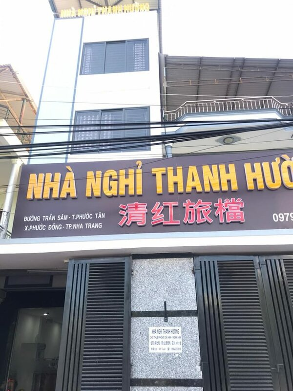 Oyo 965 Thanh Huong Hotel