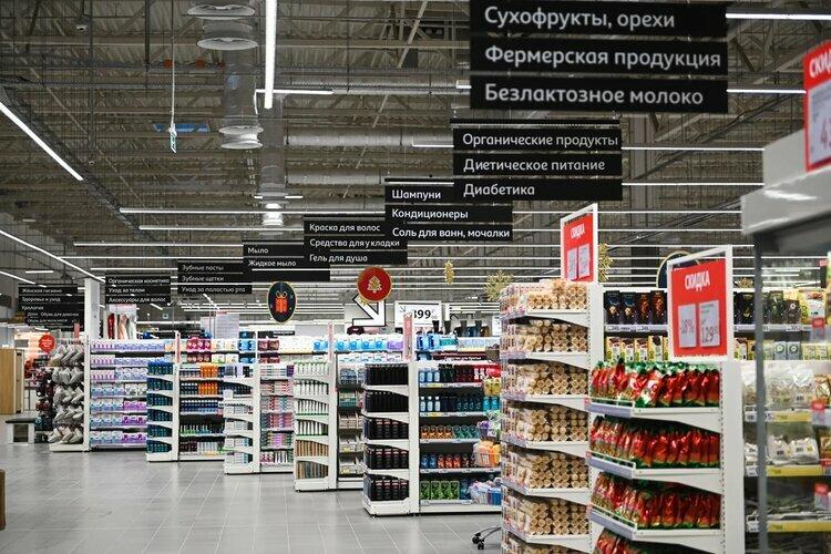 продуктовый гипермаркет — Ашан — Пушкино, фото №1