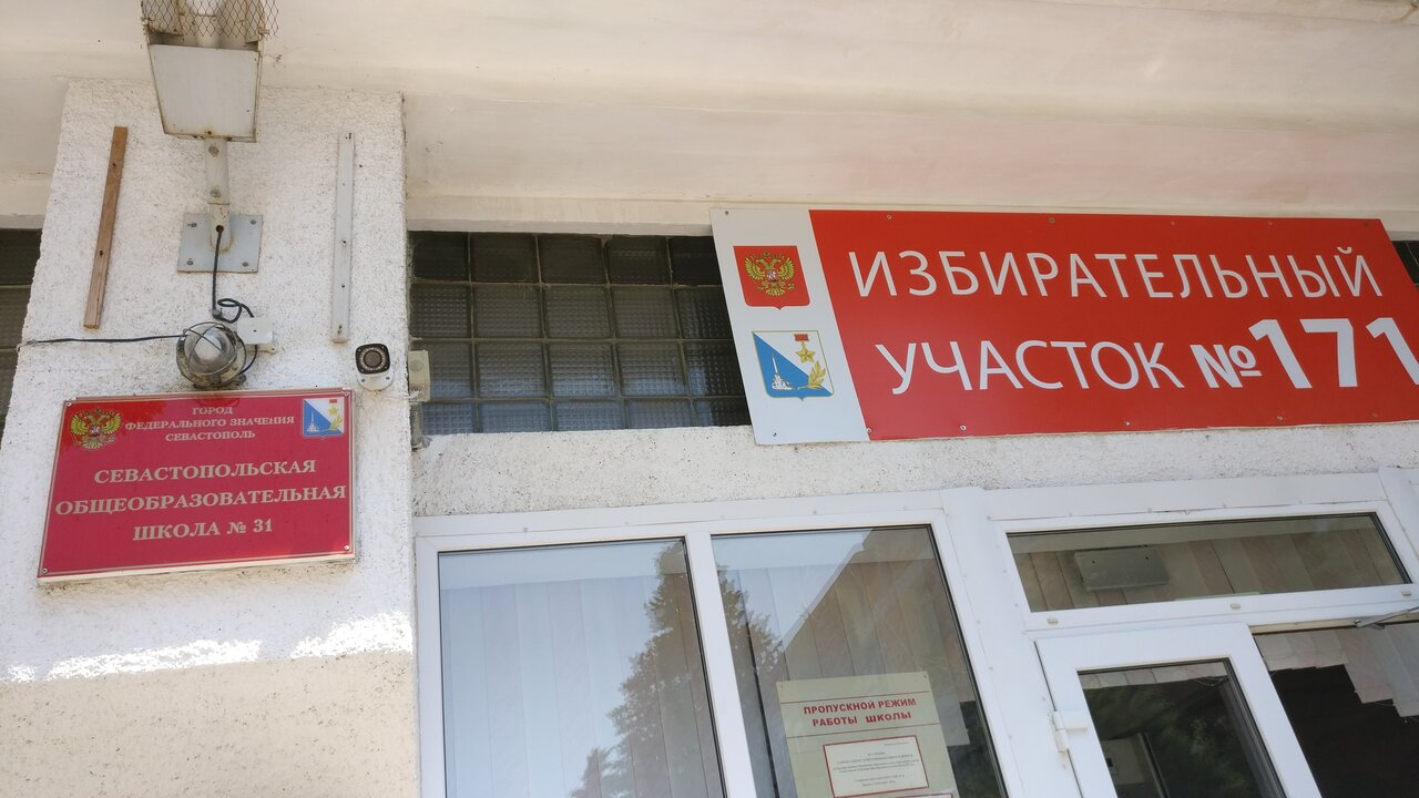 Переяславская энергетическая компания официальный сайт компания сервис сайт