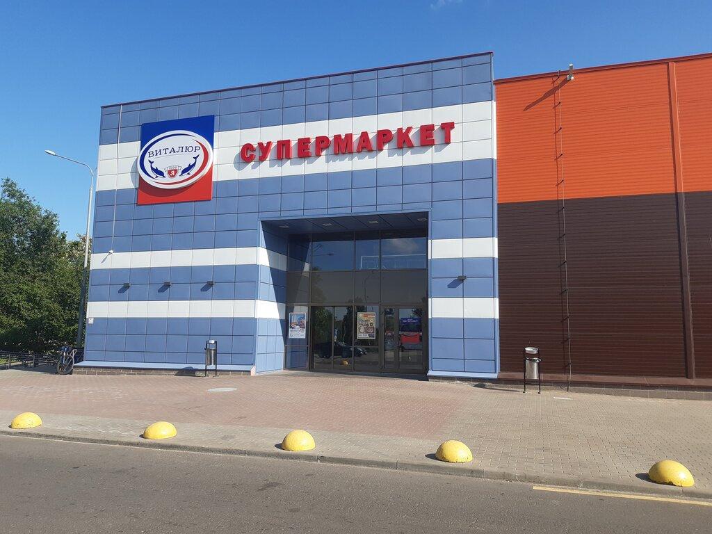зоомагазин — Zoobazar — Бобруйск, фото №2