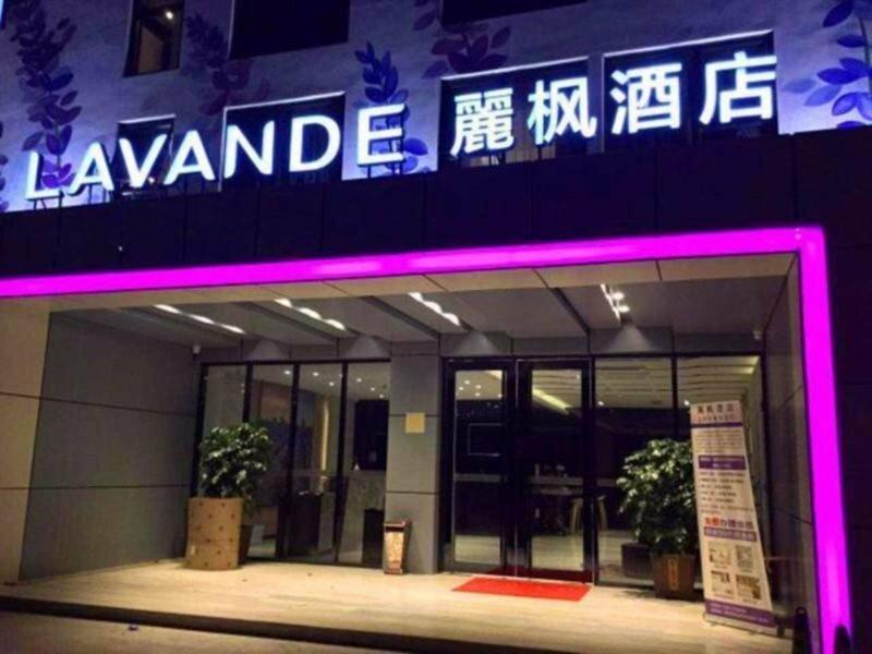 Lavande Hotel Shenzhen Huaqiang Road Subway Station Branch