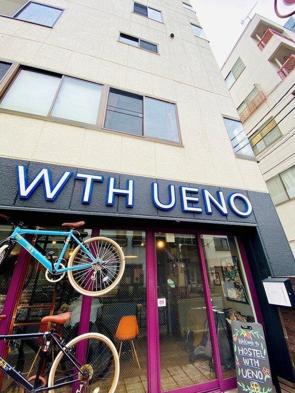 Wth Ueno - Hostel