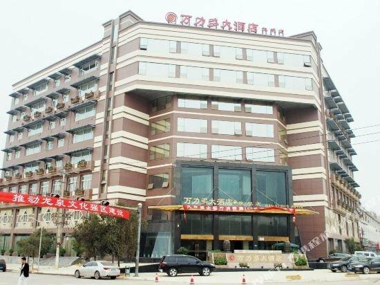 Wan Li Duo Hotel