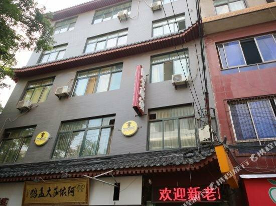 Xi'an Sunny Guest House