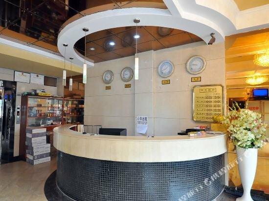 Jingguang Business Hotel