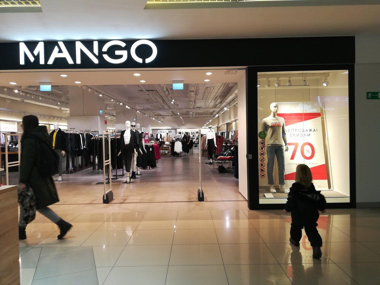 просту пилят фото магазина манго в курске красивый этот важен