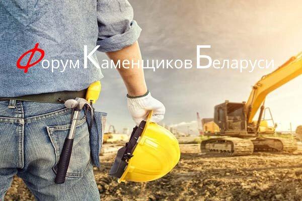 электронная коммерция — ИП Козлов Глеб Владимирович — Минская область, фото №1
