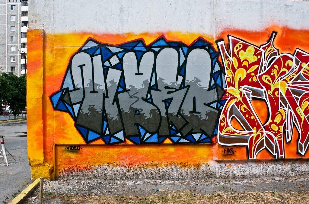 граффити для фоток санкт петербург вот вложения нужны