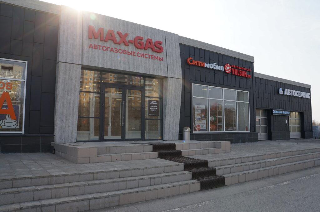 установка гбо — Max-Gas — Тольятти, фото №1