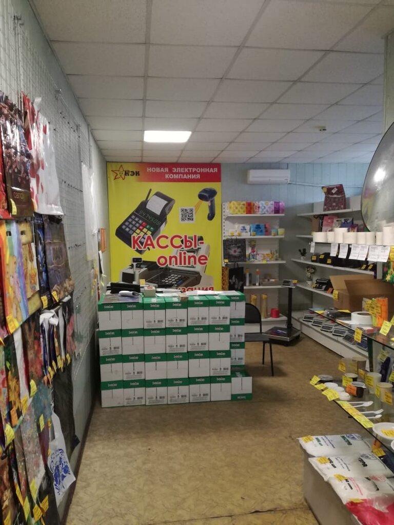 кассовые аппараты и расходные материалы — НЭК Сервис — Уссурийск, фото №2