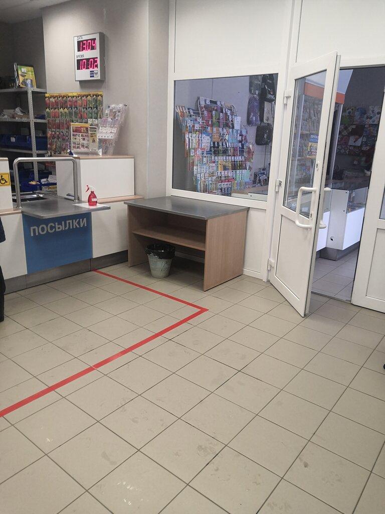 почтовое отделение — Отделение почтовой связи Ульяновск 432032 — Ульяновск, фото №2