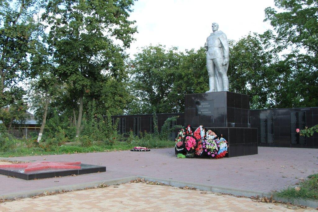 памятники вов в краснодарском крае фото
