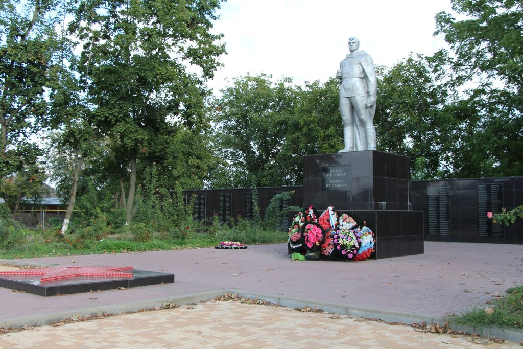памятники вов в краснодарском крае фото частности, вчера предприятии