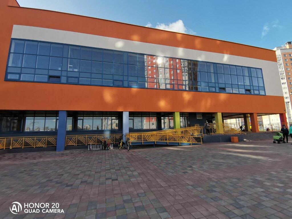 общеобразовательная школа — Средняя школа № 2 — Минск, фото №2