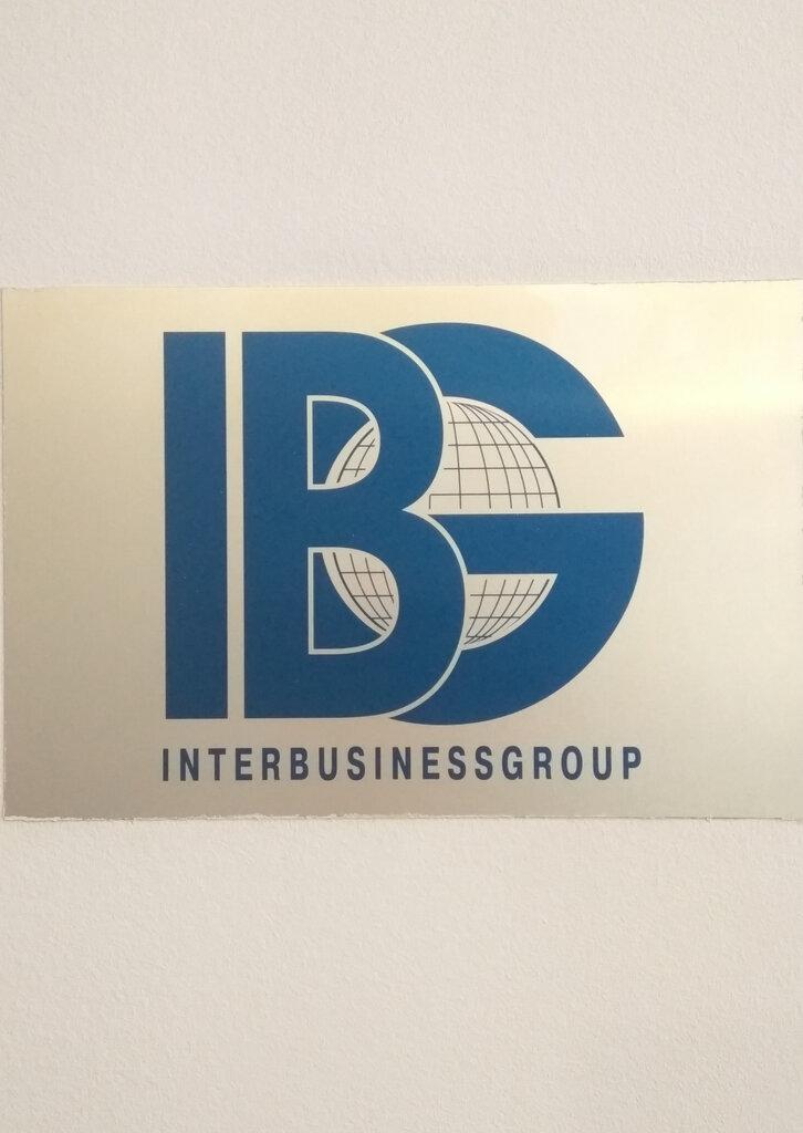 инвестиционная компания — ИнтерБизнесГрупп — Москва, фото №1