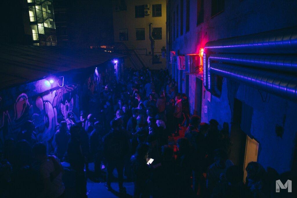 Клуб смена ночной москва москва на московской клуб