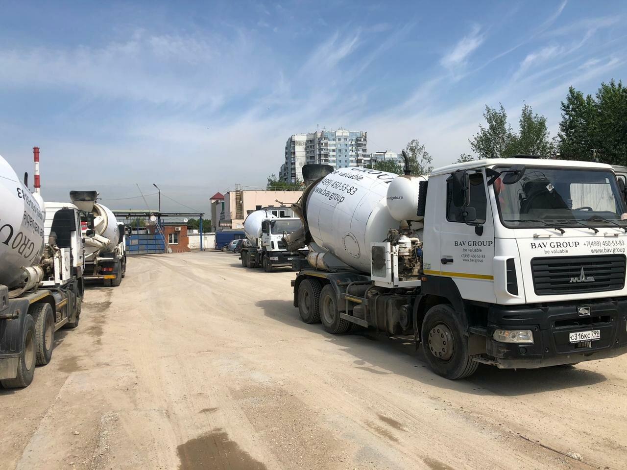 Bav бетон раствор готовый цементный марка 150