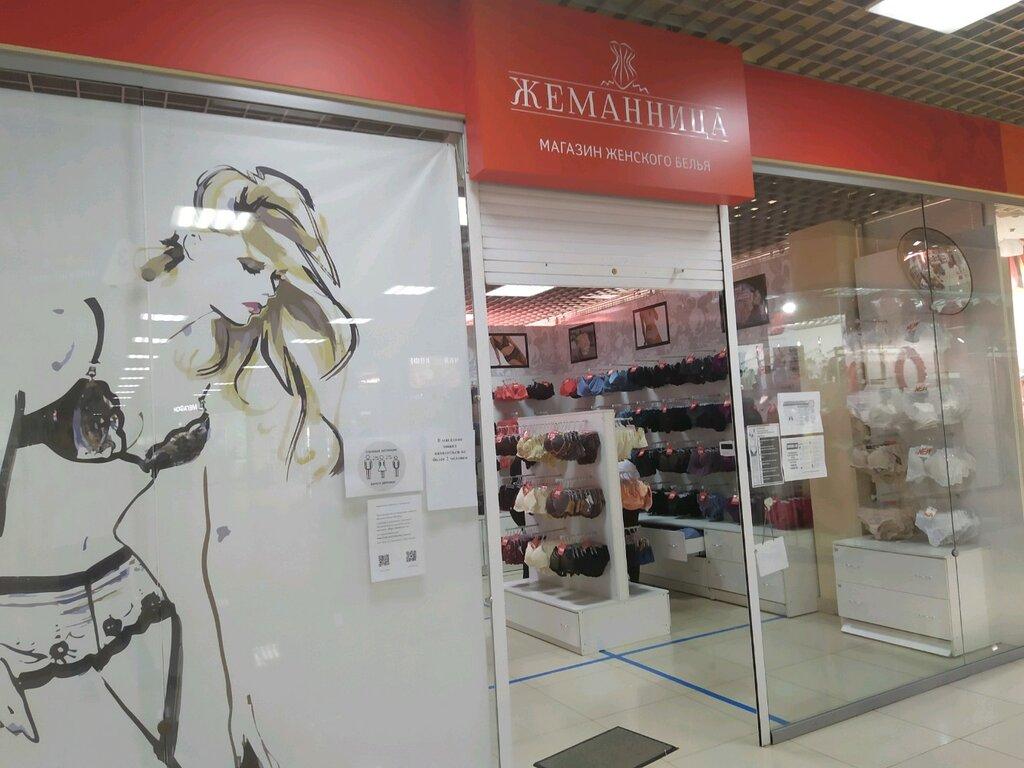 Ульяновск магазин женского белья женское белье из италии купить в спб