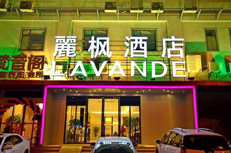 Lavande Hotels·Wuhan Fanhai Cbd