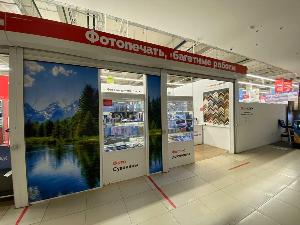 фотоуслуги россия москва метро киевская жители