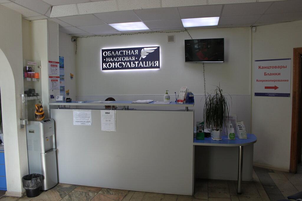 бухгалтерские услуги — Областная налоговая консультация — Рязань, фото №2