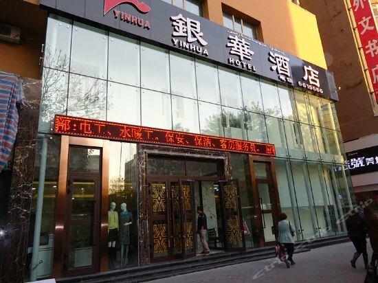 Urumchi Yinhua Hotel