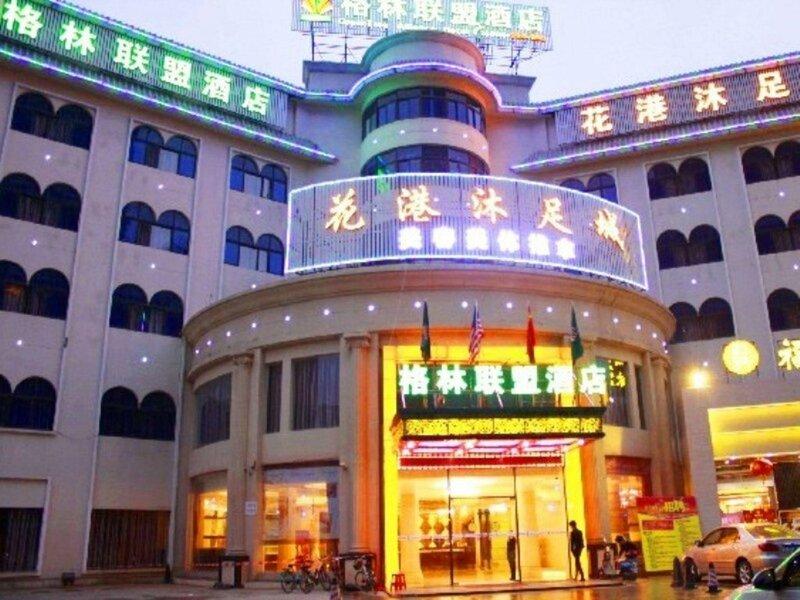 Greentree Alliance Guangzhou Huadu District Yunshan Avenue Sports Center Hotel