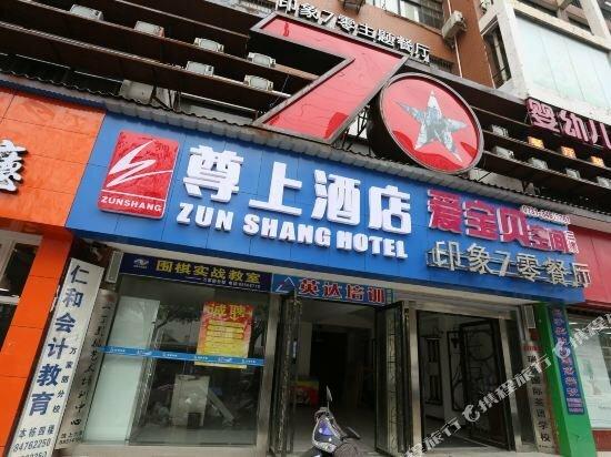 Zun Shang Hotel