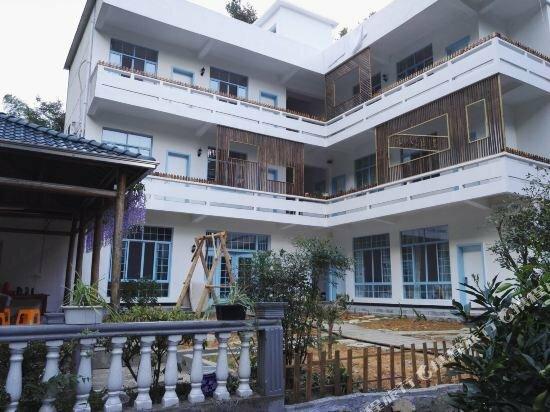 Huajian Zhuju Hostel