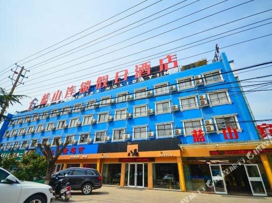 Lanshan Chain Holiday Hotel