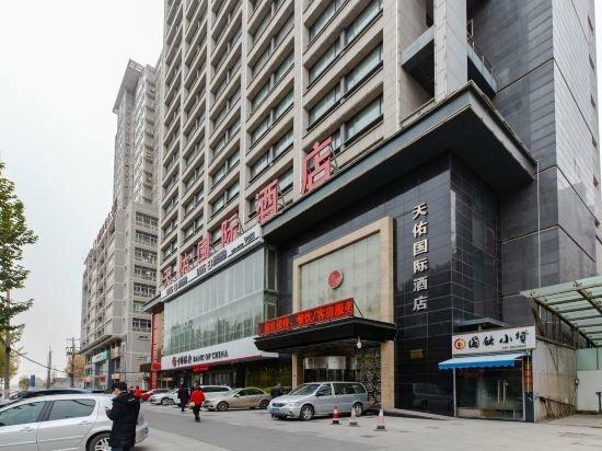 Tian You Guo Ji Hotel