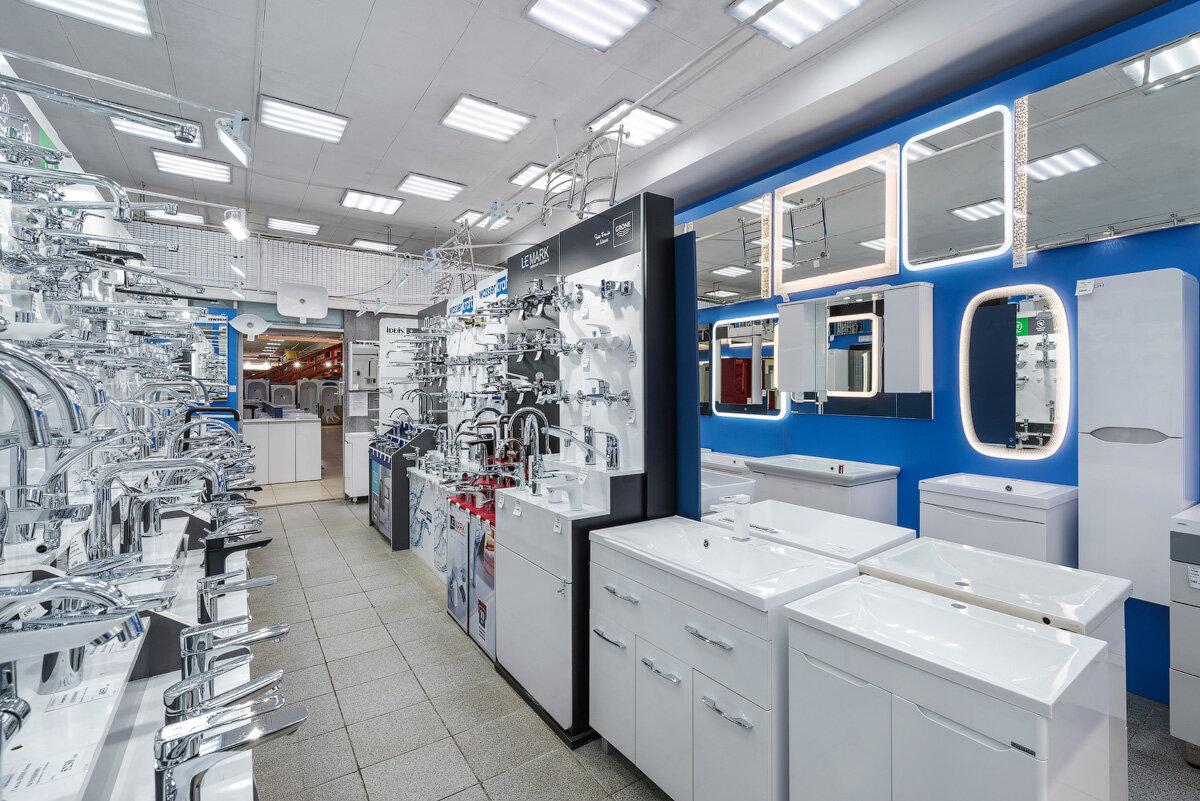 Магазин Сантехника В Районе