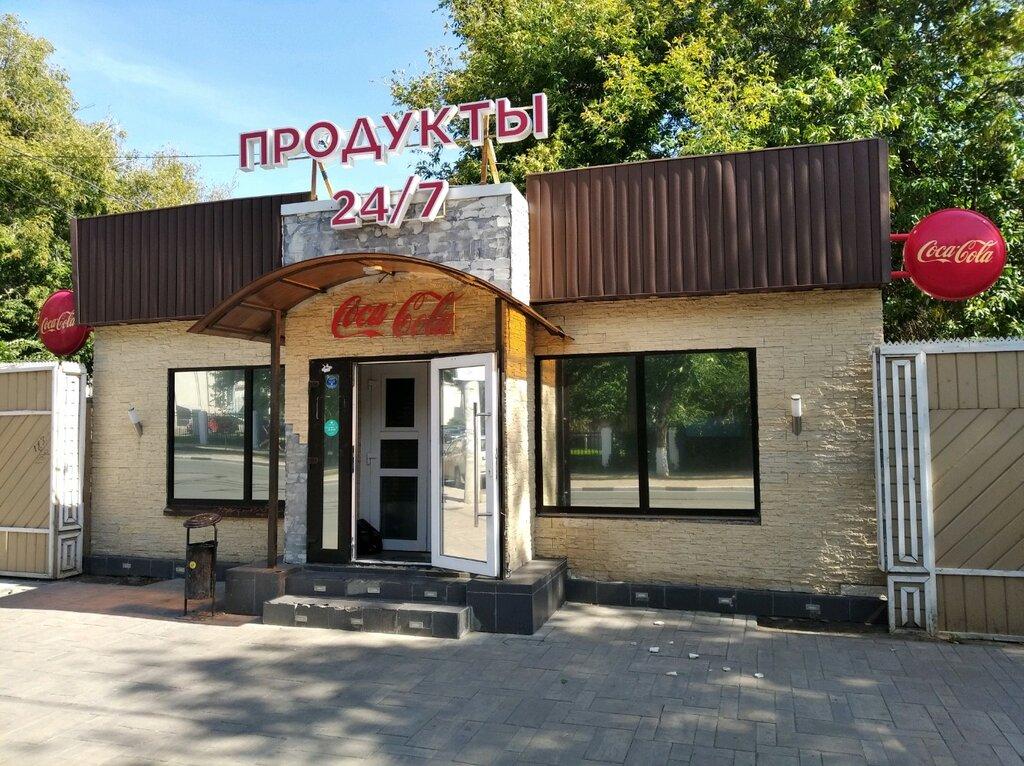 магазин продуктов — Продукты — Самара, фото №1